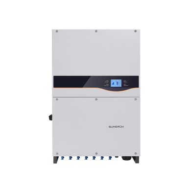 sungrow-solar-inverter-12v-50w